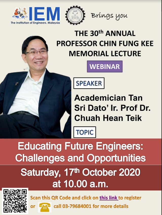 Prof Chin Fung Kee Memorial Lecture